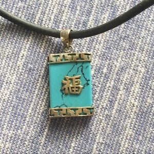 Asian Turquoise Charm Necklace
